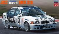 ハセガワ1/24 自動車 限定生産JTCC 綜合警備 BMW 318i