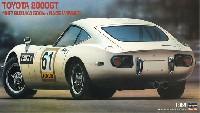 ハセガワ1/24 自動車 限定生産トヨタ 2000GT 1967 鈴鹿 500kmレース 優勝車