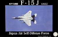 航空自衛隊 F-15J 飛行教導群 アグレッサー 908号機