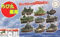フジミちび丸艦隊 シリーズちび丸艦隊 蒼龍 ニ式艦偵付き