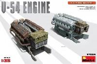 ミニアート1/35 ミリタリーミニチュアV-54 エンジン