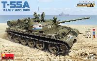 T-55A 初期型 Mod.1965 フルインテリア