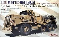 MENG-MODEL1/35 ステゴザウルス シリーズアメリカ M911 C-HET 8×6 戦車運搬トラック & M747 セミトレーラー