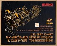 MENG-MODELサプライ シリーズアメリカ M911 C-HET 8V-92TA-90 ディーゼルエンジン & CLBT-750 トランスミッション