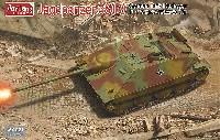アミュージングホビー1/35 ミリタリードイツ 駆逐戦車 38 (D)
