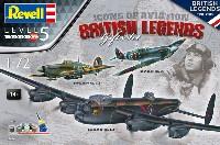レベル1/72 飛行機ブリティッシュ レジェンズ ギフトセット