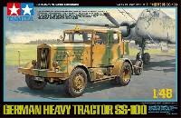 タミヤ1/48 ミリタリーミニチュアシリーズドイツ 重牽引車 SS-100