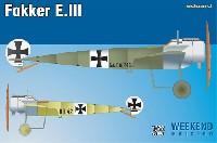 エデュアルド1/72 ウィークエンド エディションフォッカー E.3