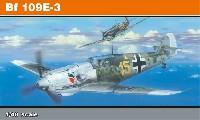 エデュアルド1/48 プロフィパックメッサーシュミット Bf109E-3