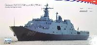 ドリームモデル1/700 艦船モデル中国海軍 071/071 A型 揚陸艦