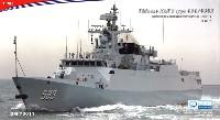 ドリームモデル1/700 艦船モデル中国海軍 056/056A型 コルベット