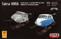 タトラ V855