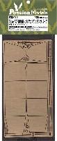 パッションモデルズ1/35 シリーズブルムベア 後期型 シュルツェン エッチングパーツ