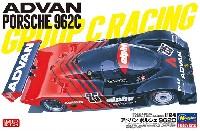 アドバン ポルシェ 962C