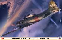 ハセガワ1/32 飛行機 限定生産三菱 A6M5 零式艦上戦闘機 52型 夜間戦闘機