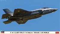 F-35 ライトニング 2 (A型) イスラエル空軍