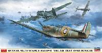スピットファイア Mk.1 & Bf109E & He111P/H ダンケルク航空戦