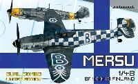 メッサーシュミット Bf109G フィンランド空軍 デュアルコンボ