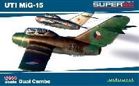 エデュアルド1/144 SUPER44UTI MiG-15 デュアルコンボ