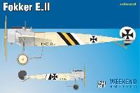 エデュアルド1/48 ウィークエンド エディションフォッカー E.2
