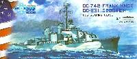 アメリカ海軍 ギアリング級駆逐艦 1944 (DD-831 & DD-742)