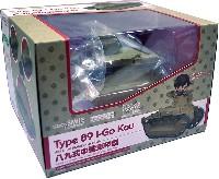 八九式中戦車 甲型 (ガールズ&パンツァー 最終章)