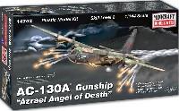 AC-130A ガンシップ アズラエル エンジェル オブ デス