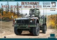 パンダホビー1/35 CLASSICAL SCALE SERIESM1240A1 M-ATV UIK装甲付