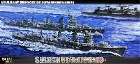 日本海軍 陽炎型 駆逐艦 不知火 / 秋雲 2隻セット