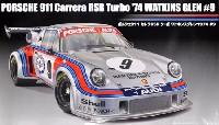 ポルシェ 911 カレラ RSR ターボ ワトキンスグレン 1974 #9