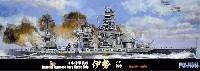 日本海軍 戦艦 伊勢 昭和16年 (木甲板シール付き)