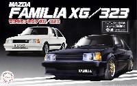 フジミ1/24 インチアップシリーズマツダ ファミリア XG/323