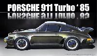 ポルシェ 911 ターボ '85