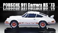 ポルシェ 911 カレラ RS '73