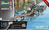 ドイツ 戦艦 テルピッツ (プレミアムエディション)