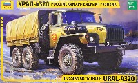 ズベズダ1/35 ミリタリーウラル-4320 トラック