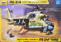 ミル Mi-24P ソビエト攻撃ヘリコプター
