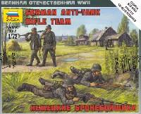 ドイツ 対戦車ライフルチーム