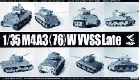 M4A3 (76) W シャーマン VVSS 後期型
