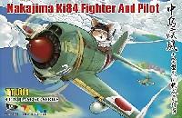 ティーモデルキュート プレーンキット (CUTE PLANE KIT)中島 キ84 疾風 w/猫パイロットフィギュア