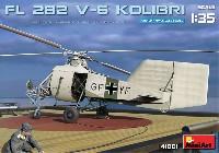ミニアートエアクラフトミニチュアシリーズFL282 V-6 コリブリ