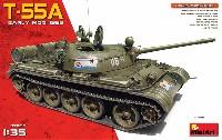 T-55A 初期型 Mod.1965