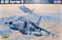 AV-8B ハリアー2