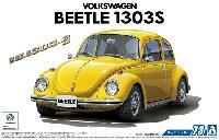 アオシマ1/24 ザ・モデルカーフォルクスワーゲン 13AD ビートル 1303S '73