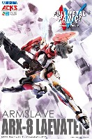 アオシマACKS (アオシマ キャラクターキット セレクション)ARX-8 レーバテイン