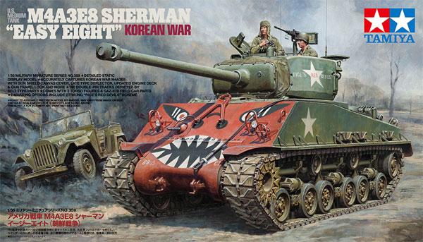 アメリカ戦車 M4A3E8 シャーマン イージーエイト (朝鮮戦争)プラモデル(タミヤ1/35 ミリタリーミニチュアシリーズNo.359)商品画像