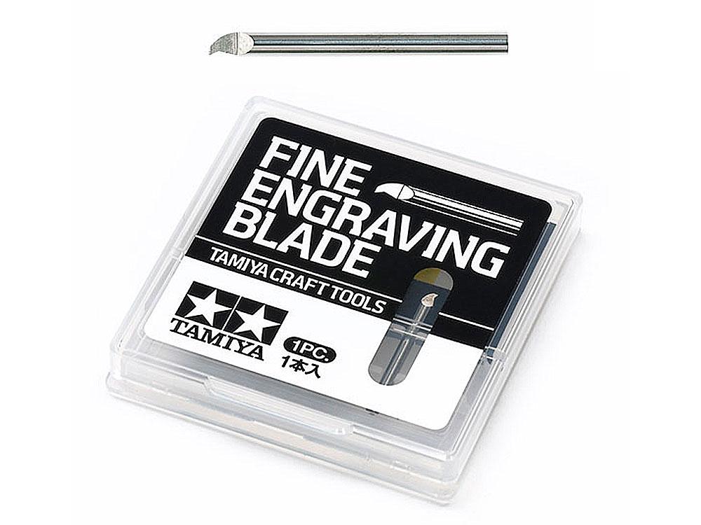 スジ彫り超硬ブレード 0.1mm超硬ブレード(タミヤタミヤ クラフトツールNo.135)商品画像_1
