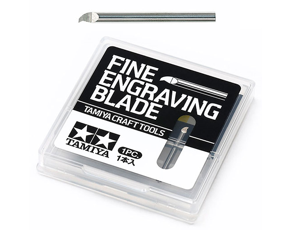 スジ彫り超硬ブレード 0.3mm超硬ブレード(タミヤタミヤ クラフトツールNo.137)商品画像_1