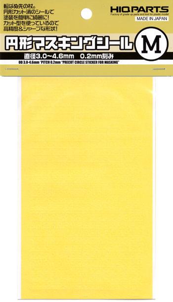 円形マスキングシール M (直径 3.0-4.6mm)マスキングシート(HIQパーツ塗装用品No.CMS-M-MSK)商品画像