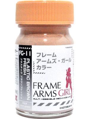 FG-11 プラスチック ブラウンフレッシュ塗料(ガイアノーツフレームアームズガール カラーNo.30411)商品画像